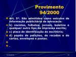 provimento 94 200051