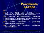 provimento 94 200053