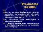 provimento 94 200056