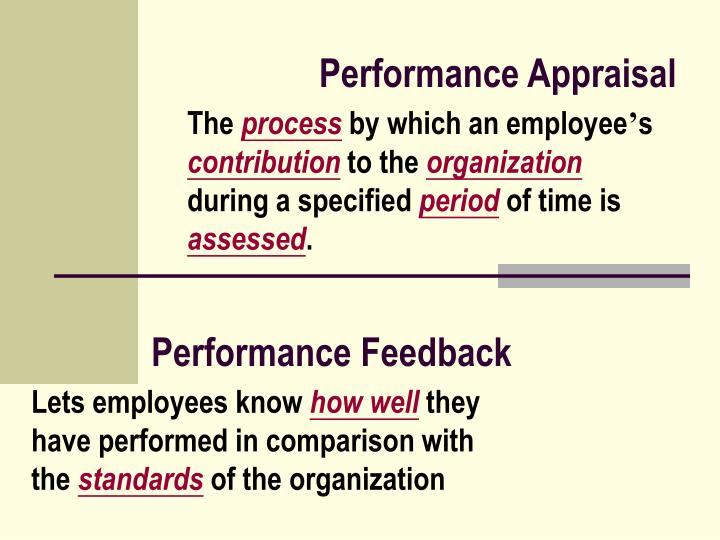 Performance Feedback