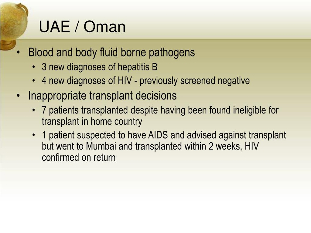 UAE / Oman