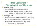 texas legislature characteristics of members8