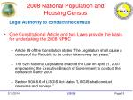 2008 national population and housing census15