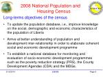 2008 national population and housing census9