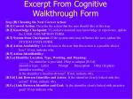 excerpt from cognitive walkthrough form