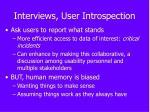 interviews user introspection