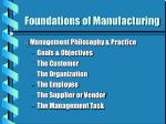 foundations of manufacturing