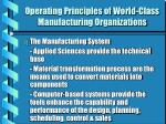 operating principles of world class manufacturing organizations