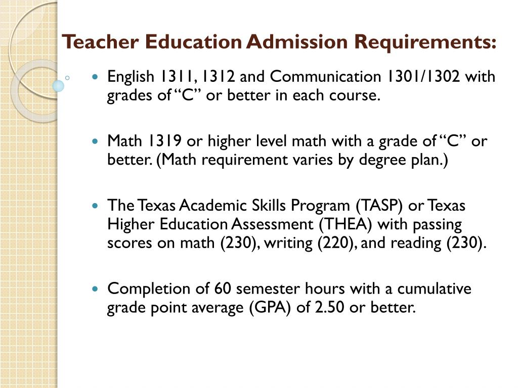 Teacher Education Admission Requirements: