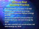 zehs as best building practice