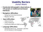 usability barriers indrani medhi
