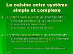 la cuisine entre syst me simple et complexe