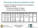 informaci n y estructura societaria en chile9