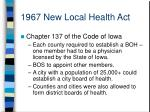 1967 new local health act