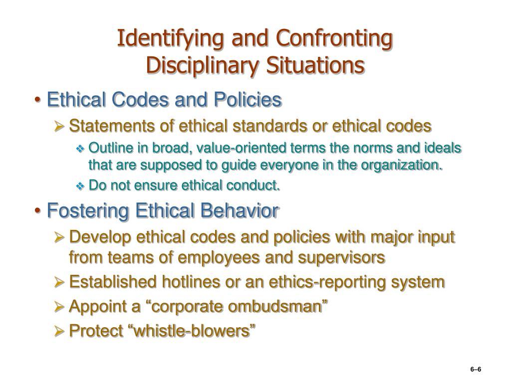 identity communication ethics statement