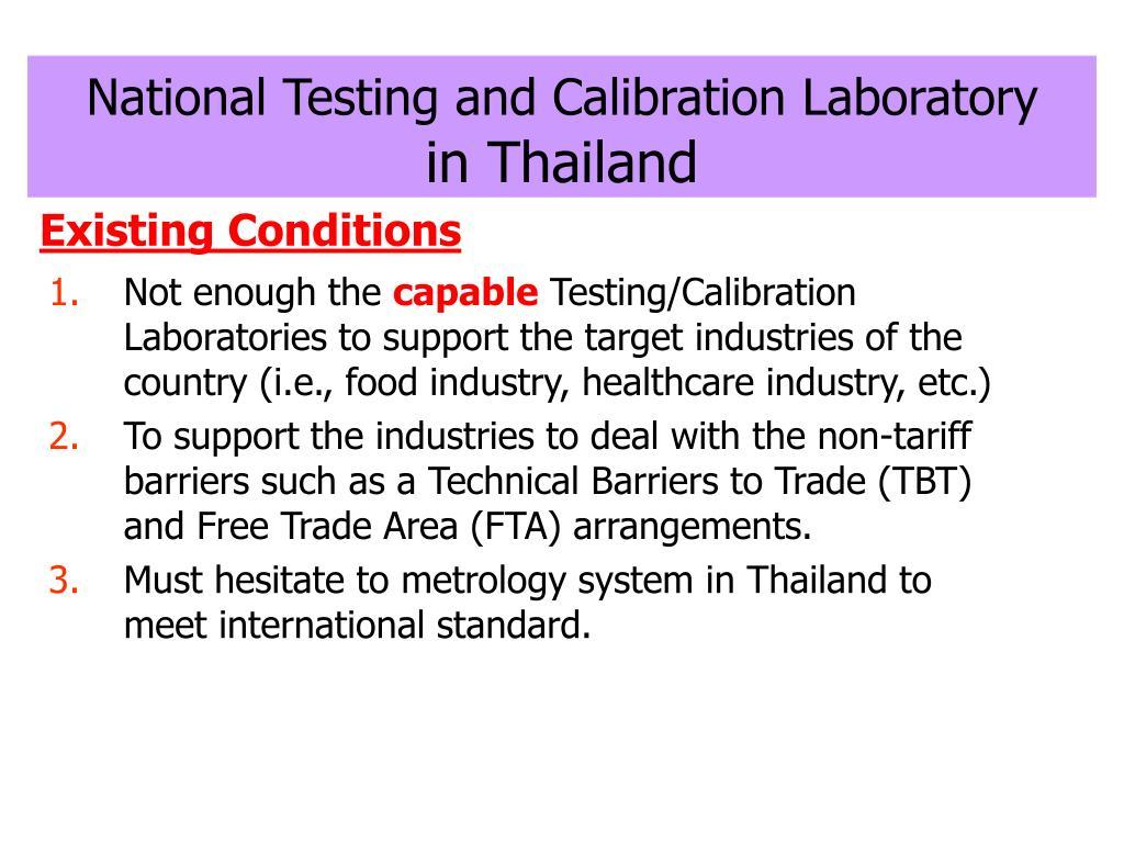 National Testing and Calibration Laboratory