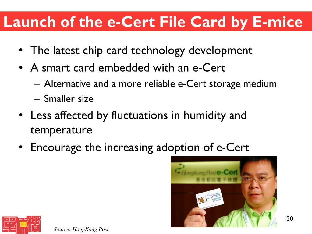 Launch of the e-Cert File Card by E-mice