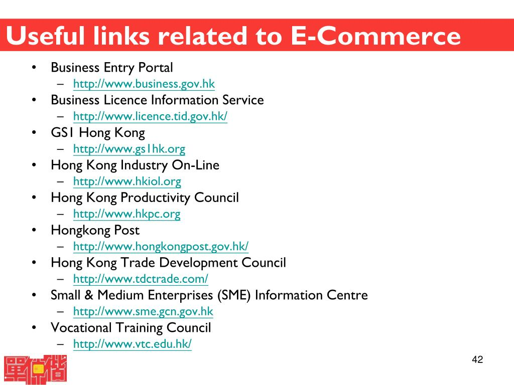 Useful links related to E-Commerce