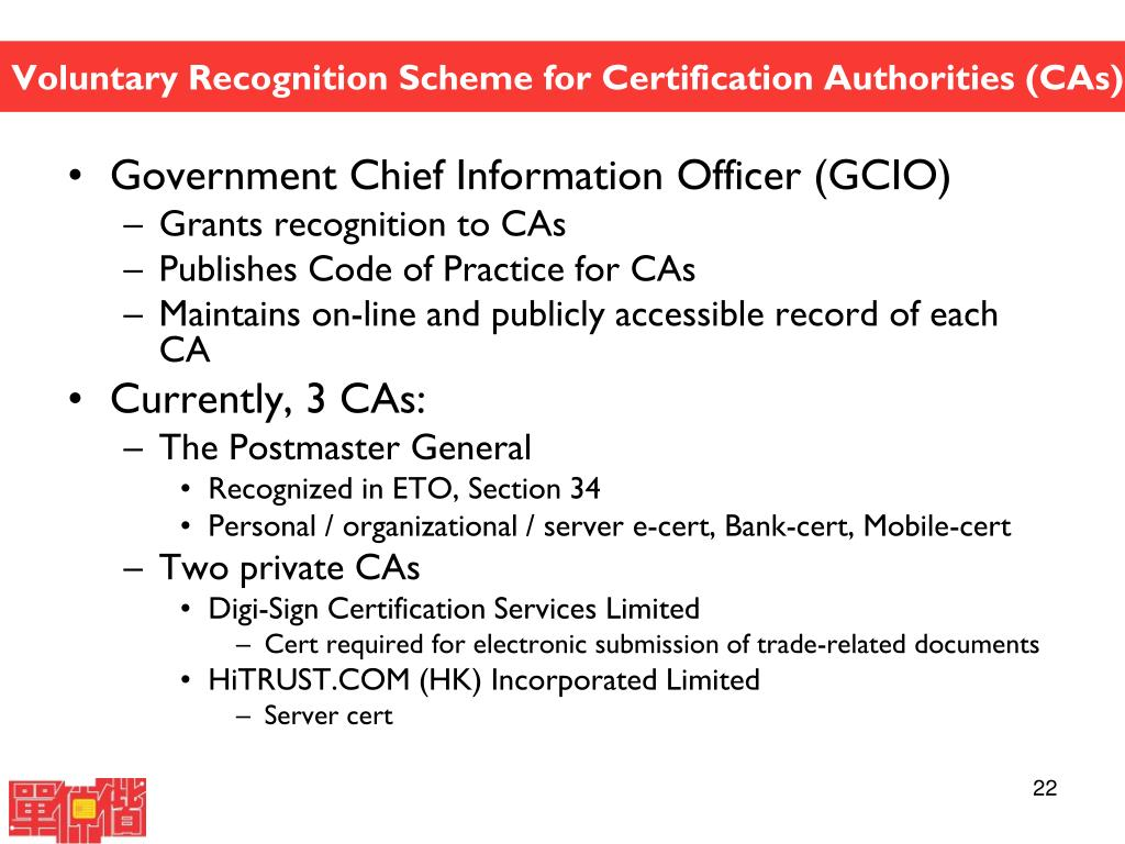 Voluntary Recognition Scheme for Certification Authorities (CAs)