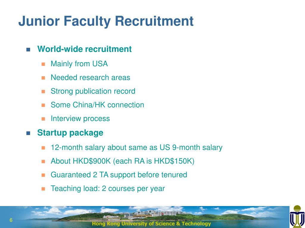 Junior Faculty Recruitment