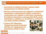assistenza sanitaria agli stranieri legge 40 1998