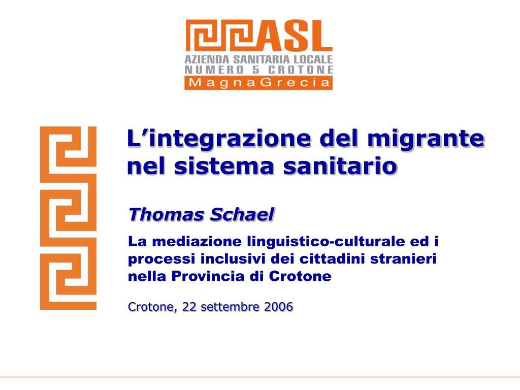 L'integrazione del migrante nel sistema sanitario