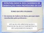 estrutura b sica dos cadernos de orienta o para professores de eja16