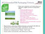 scj greenlisttm packaging criteria