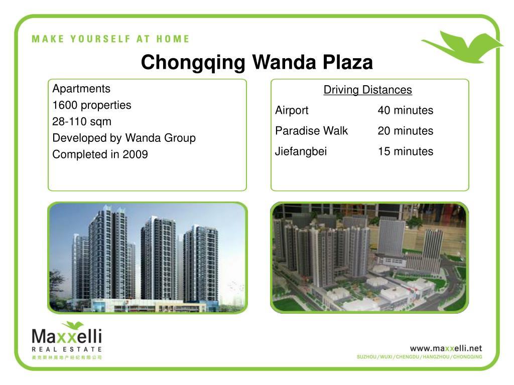 Chongqing Wanda Plaza