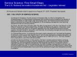 service science first small steps the u s national innovation investment act legislator interest