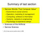 summary of last section