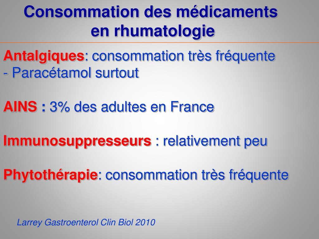 Consommation des médicaments