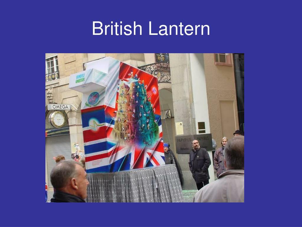 British Lantern