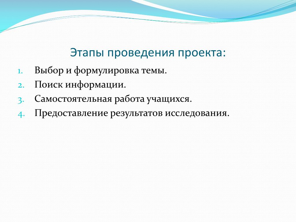 download [Бюллетень] В защиту науки. 2008.