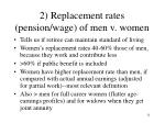 2 replacement rates pension wage of men v women