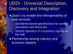 uddi universal description discovery and integration