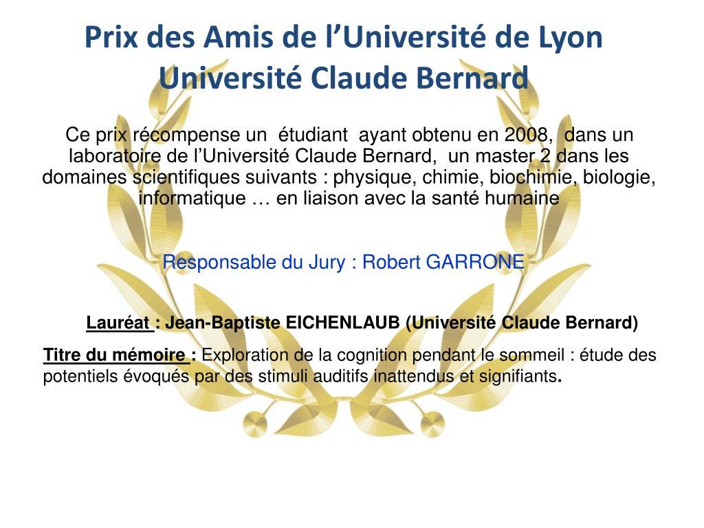 Prix des Amis de l'Université de Lyon