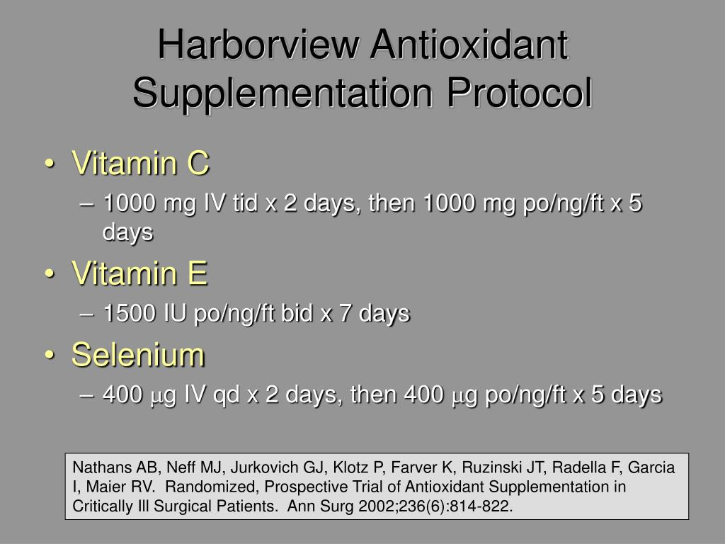 Harborview Antioxidant Supplementation Protocol