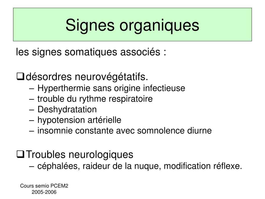 Signes organiques