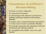 characteristics of an effective decision making