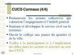 cucs carmaux 4 4