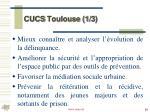 cucs toulouse 1 3