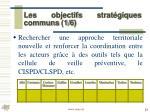 les objectifs strat giques communs 1 6