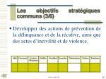 les objectifs strat giques communs 3 6