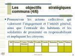 les objectifs strat giques communs 4 6