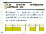 les objectifs strat giques communs 5 6