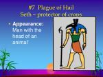 7 plague of hail seth protector of crops