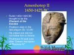 amenhotep ii 1450 1425 bc