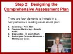 step 2 designing the comprehensive assessment plan