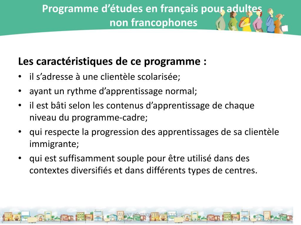 Programme d'études en français pour adultes